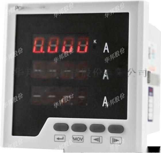 华邦智能电流表 单相/三相电流表 单排/三排数码管显示