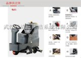 湖北武汉高美中型/全自动/驾驶式洗地机GM-RMINI