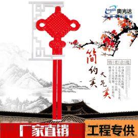 奥光达亚克力中国结LED发光二号中国结景观灯