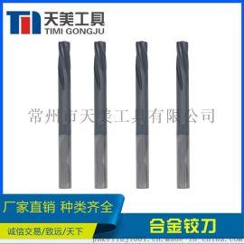 钨钢铰刀机用铰刀合金铰刀螺旋铰刀加硬HDK直柄铰刀