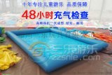 广东惠州水上手摇船充气水池蓝色很漂亮
