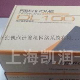 特价供应OL100C-02A-220烽火网络 多模光纤收发器