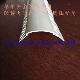 PVC半圆角线工地常用防撞大防撞圆弧护角