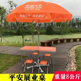 折叠桌椅 户外 便携式沙滩桌椅 促销宣传展示折叠桌 铝合金桌子