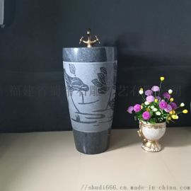 中式仿古石头盆 石材艺术盆洗脸盆 户外阳台洗手盆