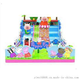 小猪佩奇充气城堡滑梯儿童充气蹦蹦床