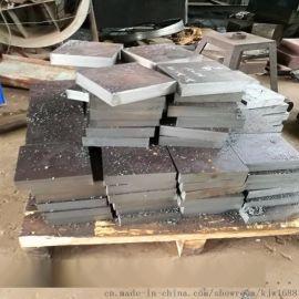 **模具钢材 塑胶模具钢材 热作模具钢材