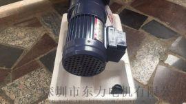 台湾东力电机厦门东历减速电机PF32-0750-75S3