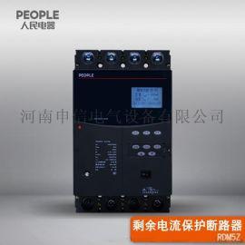 中国人民电器 塑料外壳式智能重合闸