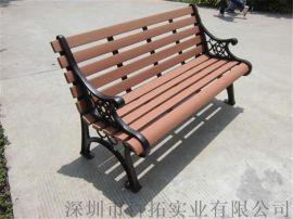 公园椅子户外长椅小区木制休闲座椅防腐木室外长凳子