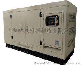 自启动100kw发电机 上柴股份柴油发电机 100kw马拉松发电机