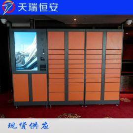 多媒体广告机智能寄存柜 商超播放视频广告储物柜