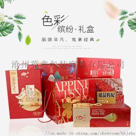 包裝盒定做化妝品紙盒印刷彩盒定制定做藥盒白卡紙盒