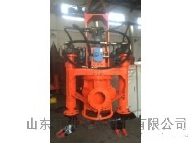 山东铰刀液压潜水砂浆泵潜水混浆泵