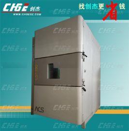CST130S二手冷热冲击试验箱意大利ACS二手温度冲击测试机转让