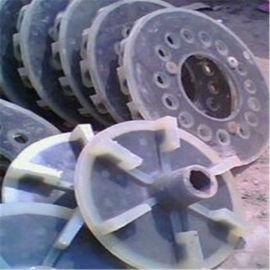 保定加工 浮选机定子 叶轮盖板 品质优良