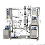 短程分子蒸餾裝置廠家 高效短程分子蒸餾裝置 Ymd-150短程分子蒸餾裝置