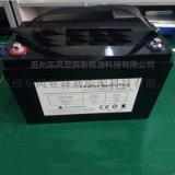 24v100ah磷酸鐵鋰電池組大容量戶外船推電源動力電池組