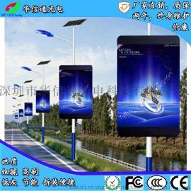 P8户外LED灯杆屏电线杆路灯小型防水播放高清视频立式电子显示屏华信通