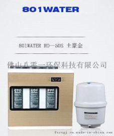 南通家用净水器RO—50反渗透纯水机批发价格