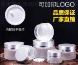 蒙砂玻璃膏霜瓶10克-50克面膜瓶化妝品玻璃膏霜瓶包裝瓶分裝瓶