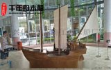 小景觀船 小型歐式帆船 室內裝飾船