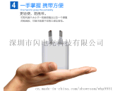 6代双USB充电器 5V2A澳规手机充电头 6代手机双USB旅行直充墙充