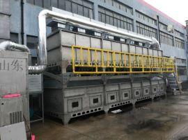 喷漆房废气处理催化燃烧装置不锈钢材质嘉特纬德