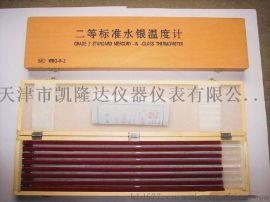 二等标准水银温度计,一等标准水银温度计,二等标准水银温度计