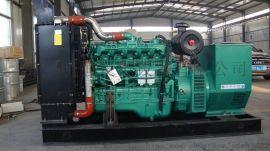 玉柴520千瓦柴油发电机新型耐高温防晒柴油发电设备