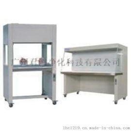 厂家直销广东生化实验超净工作台 100级工作台图片