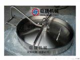 橢圓型手孔 不鏽鋼橢圓型手孔 衛生級橢圓型手孔