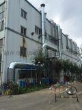 柳州有機廢氣處理、布袋除塵器