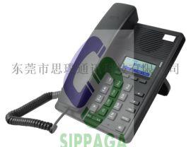 港口  内部IP广播对讲系统方案一条龙服务