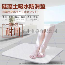 硅藻土吸水脚垫天然泥地垫家用防滑浴室速干