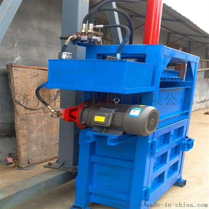 包装盒回收专用立式半自动液压打包机