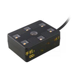 honeywell hf550固定式二维条码扫描器