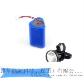 18650电芯厂 钓鱼灯野营灯强光手电锂电池组合