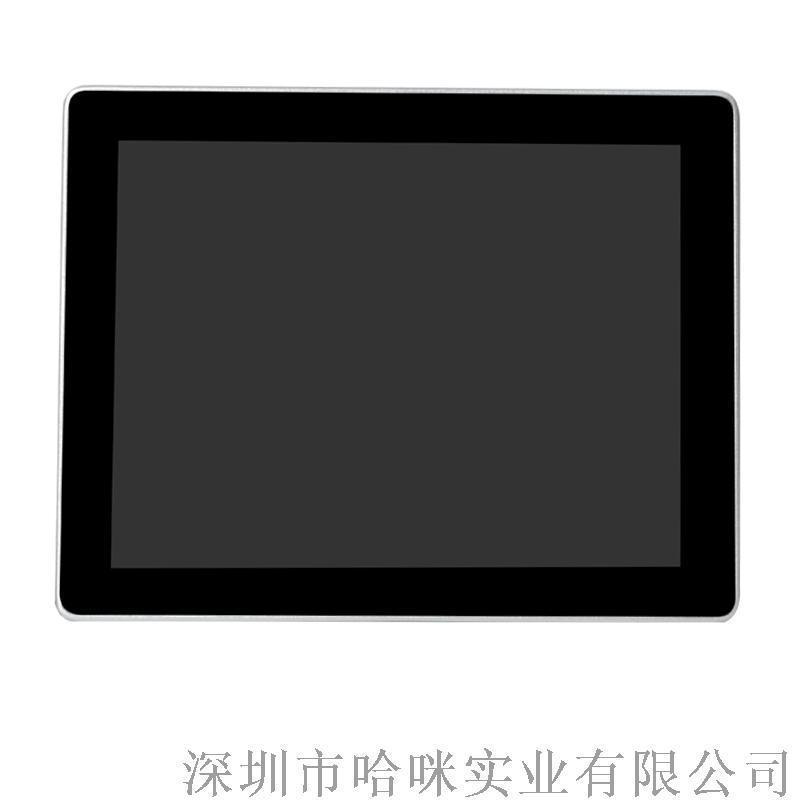 深圳哈咪8寸H8009-RT电容触摸液晶显示器