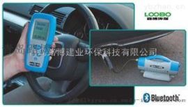 AUTO-600便攜式柴油車尾氣檢測儀的代理