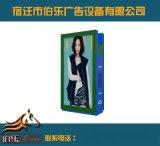宿迁市伯乐广告北京赛车,供应广告垃圾箱,广告垃圾箱制作