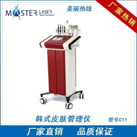 厂家直销C11韩国皮肤管理仪韩式皮肤综合仪四合一超声波导入离子导入仪
