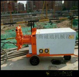 重庆万盛区广西柳州井巷液压砂浆泵