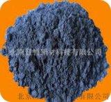 碳化铪 纳米碳化铪 微米碳化铪 超细碳化铪 HfC
