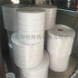 卷筒平张安全线纤维不干胶纸 安全线不干胶标签纸现货