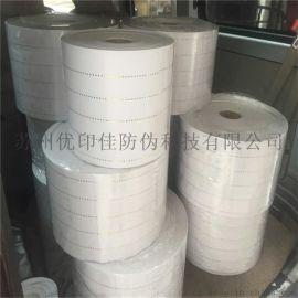 卷筒平张安全线纤维不干胶纸 安全线不幹膠標簽纸现货