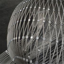 镀黑氧化不锈钢绳穿插围栏网