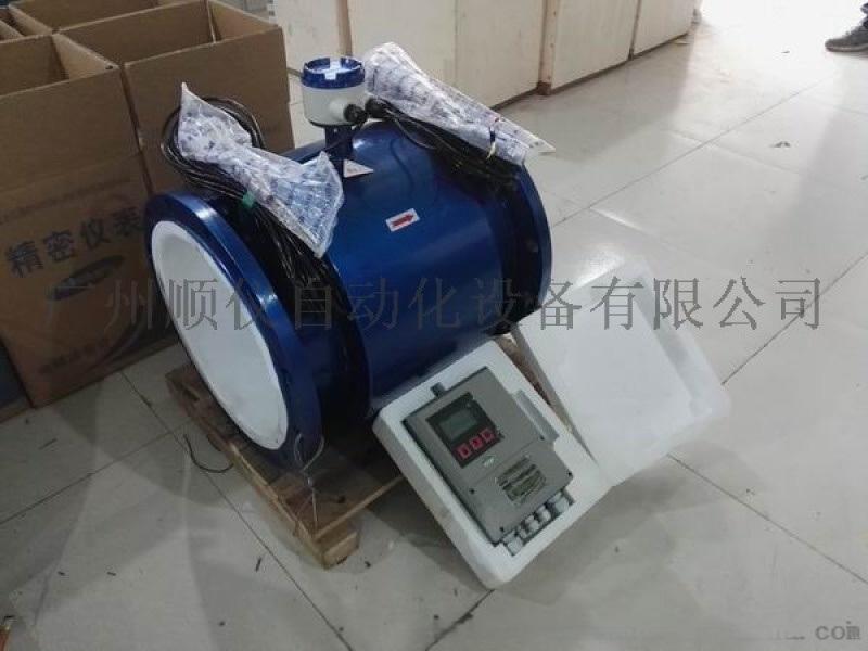海南空調能量計、湖南空調水能量計供應商