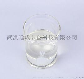 乙二醇|107-21-1化工原料
