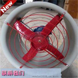 山东科瑞**应方形壁式轴流风机防腐蚀